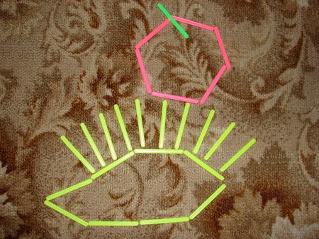 Также собираем из палочек геометрические фигуры (квадрат, ромб, тркугольник и т.д.), цифры, буквы.