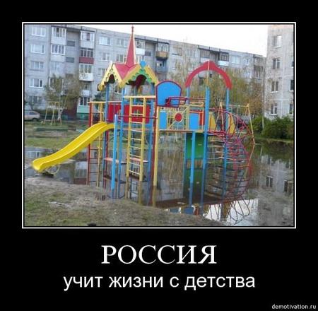 Форум Евромайданов в Киеве решил создать общественные суды и механизм отзыва депутатов всех уровней - Цензор.НЕТ 2500