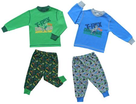 Детская Одежда До 1 Года